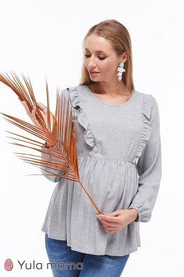 Блузка для беременных и кормящих Marcela серый меланж