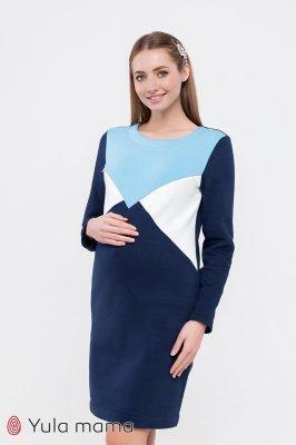 Платье для беременных и кормящих Denise warm темно-синее