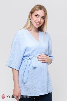 Легкая туника-кардиган для беременных и кормящих Julia васильковый
