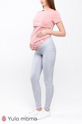 Лосины для беременных под животик Kaily new серый меланж