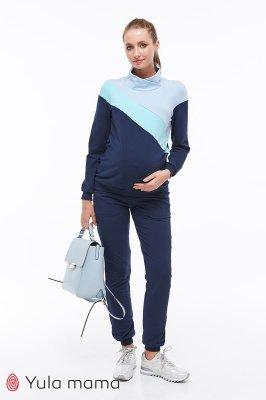Спортивный костюм для беременных и кормящих Skye темно-синий