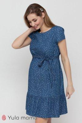 Джинсовое платье для беременных и кормящих Shelby звездочки
