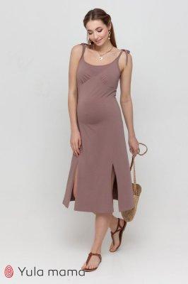 Сарафан для беременных и кормящих Dolores капучино