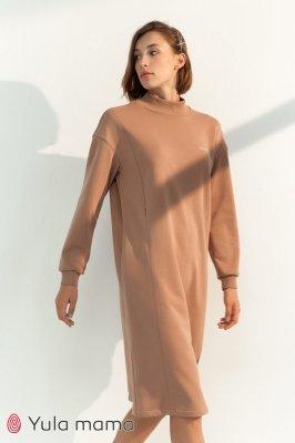 Стильное платье для беременных и кормящих Maisie беж
