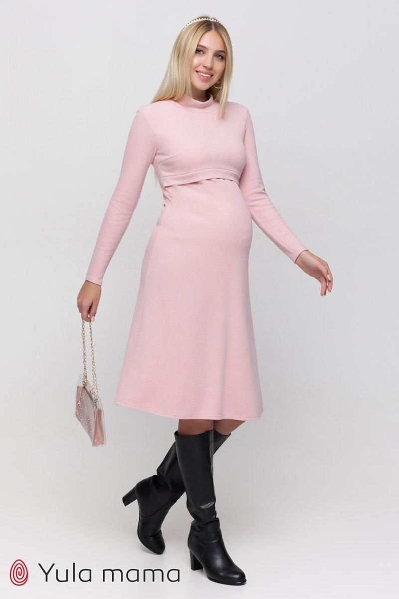 Платье для беременных и кормящих Debra розовый