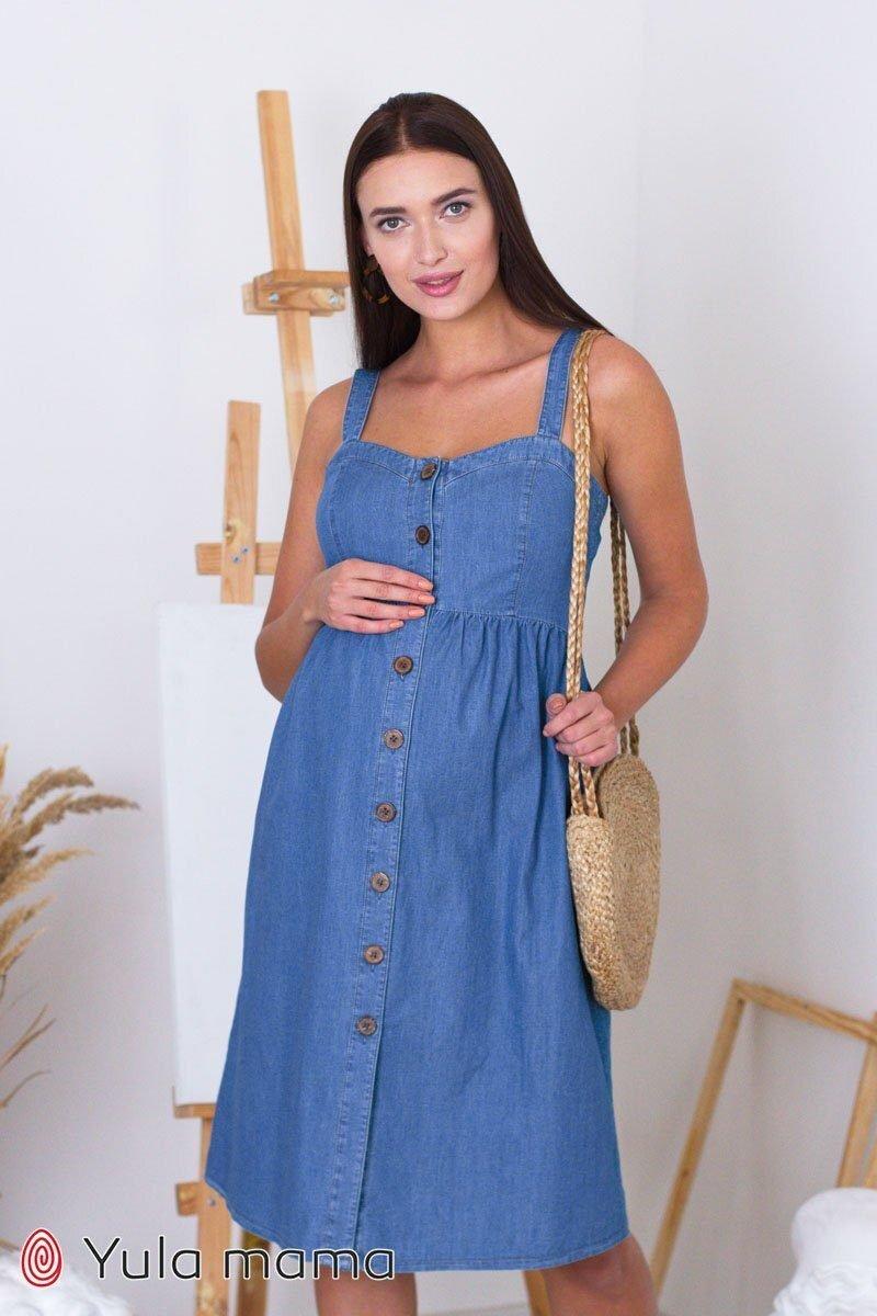 Сарафан для вагітних і годуючих Tina синій