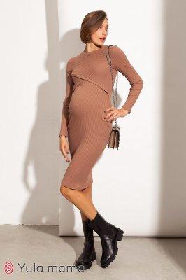 Сукня-гольф для вагітних і годуючих Lily new капучино