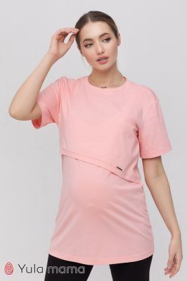 Туника для беременных и кормящих Hope розовый