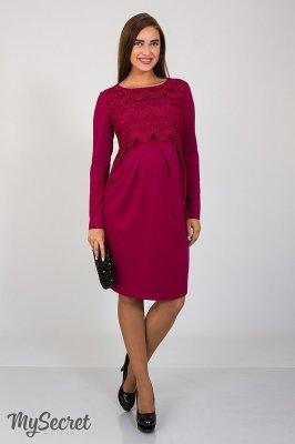 Платье для беременных и кормящих Ebben ягодный sale