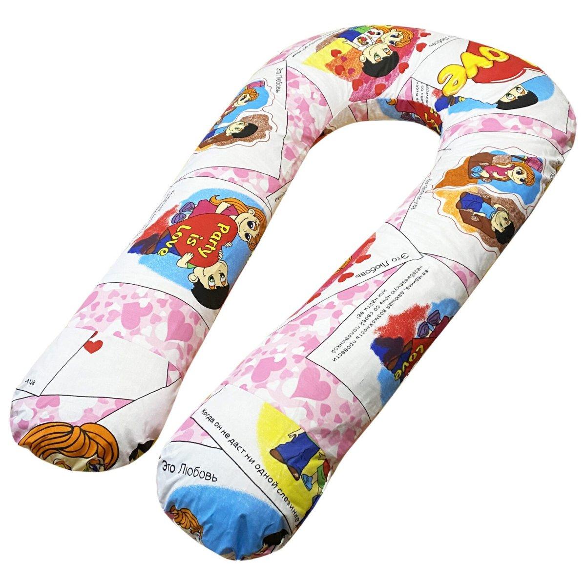 U-образная подушка для беременных Love is